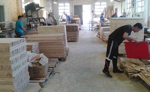 Предприятие за производство на дървени детски игачки - Монтана